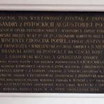 Tablica pamiątkowa z informacją o fundacji koscioła św. Augustyna; fot. P. Jamski