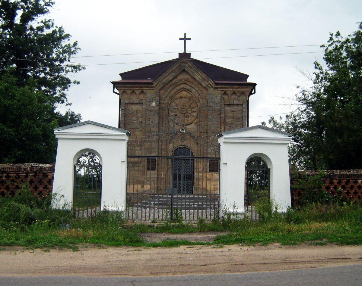 Odnowiona brama wjazdowa i kaplica, 2018 r.