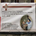 Baner z informacją o jubileuszu zakładu, 15.09.2018