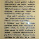 Historia płaskorzeźby Marii Gerson, uratowanej w latach 1950. przez Jana Kamińskiego i odnowionej w 2014 r.