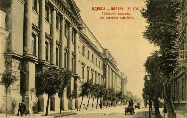 Ulica Sobanskiego w Odessie 8