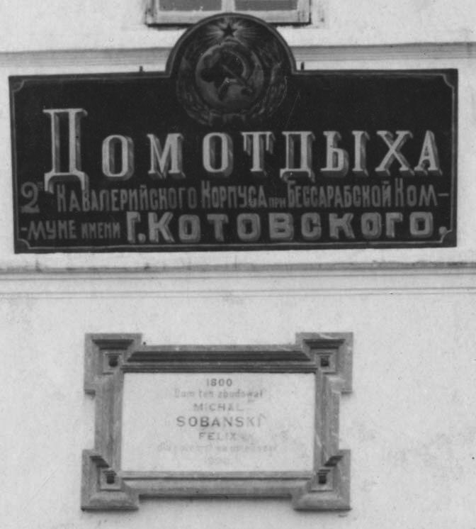 Komuna Kotowskiego 9
