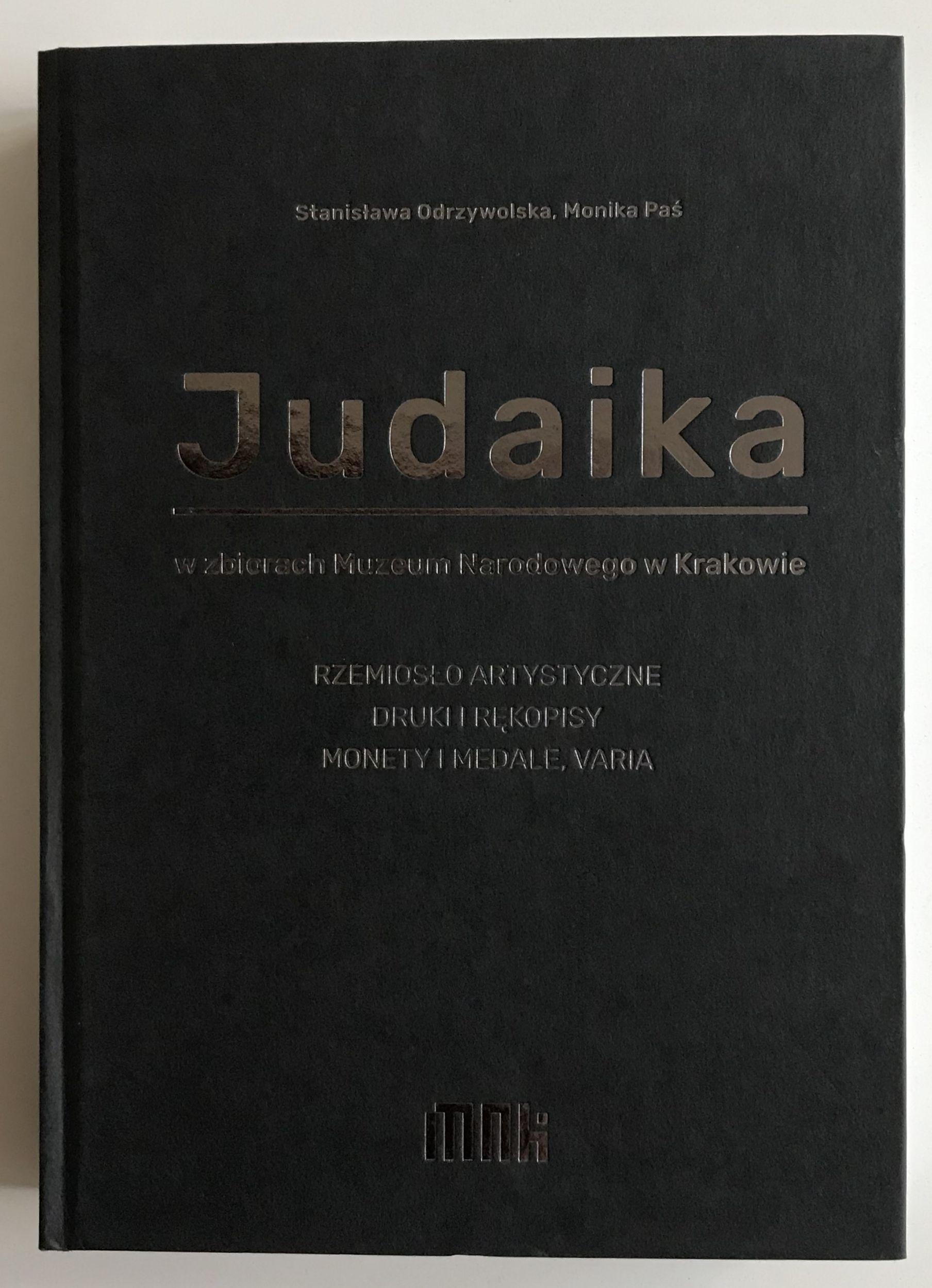 Judaica 1